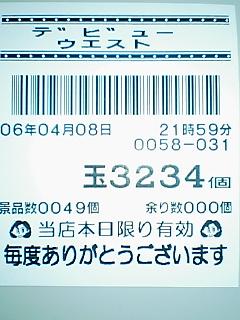 060408_2247~01.jpg