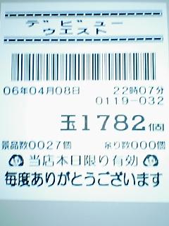 060408_2247~02.jpg