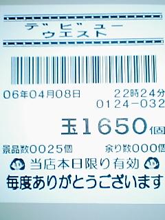 060408_2248~03.jpg