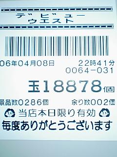 060408_2248~04.jpg