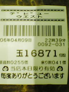 060409_2243~01.jpg