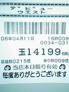060411_1604~01.jpg
