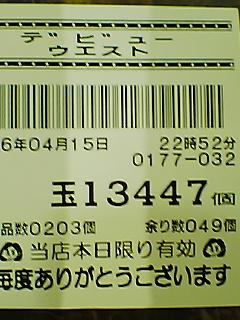 060415_2256~01.jpg