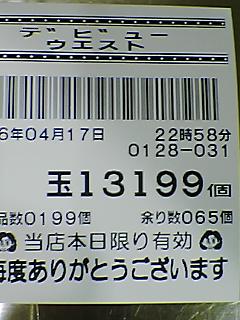 060417_2302~01.jpg