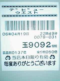 060419_2253~01.jpg