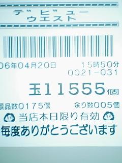 060420_1554~01.jpg
