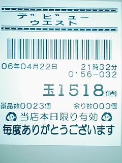 060422_2252~01.jpg