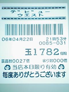 060422_2252~02.jpg