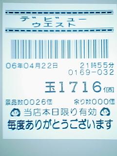 060422_2252~03.jpg