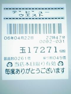 060422_2253~01.jpg