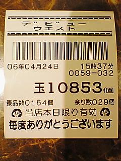 060424_1540~01.jpg