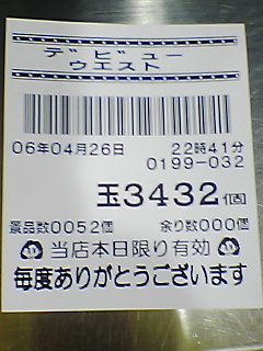 060426_2302~01.jpg