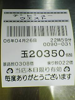 060426_2302~02.jpg