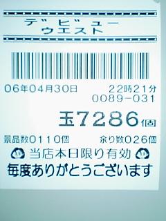 060430_2224~01.jpg