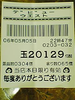 060505_2252~01.jpg