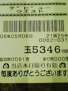 060506_2132~01.jpg