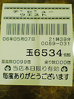 060507_2144~01.jpg