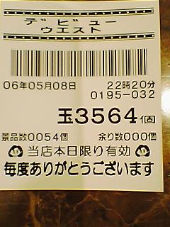 060508_2223~01.jpg