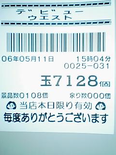 060511_1508~01.jpg