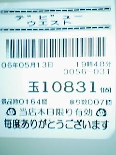 060513_1954~01.jpg