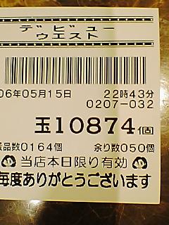 060515_2247~01.jpg