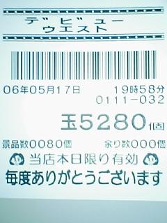 060517_2234~01.jpg