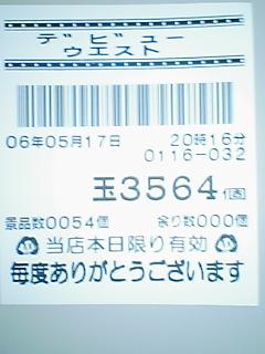 060517_2234~02.jpg
