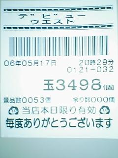 060517_2235~01.jpg