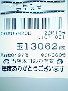 060520_2215~02.jpg