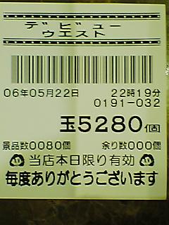 060522_2227~01.jpg
