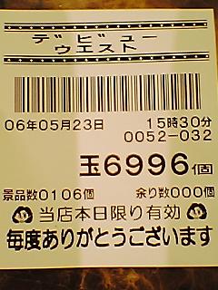 060523_1535~01.jpg