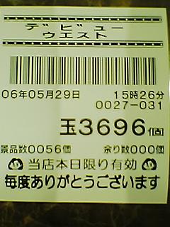 060529_1555~01.jpg