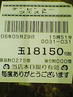 060529_1555~02.jpg