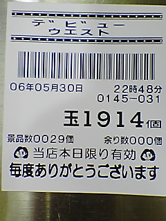 060530_2302~01.jpg