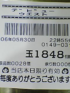 060530_2302~02.jpg