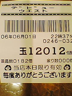 060601_2244~01.jpg