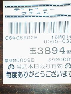 060602_1908~01.jpg