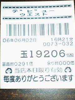 060602_1908~02.jpg