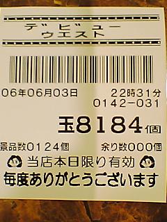 060603_2235~01.jpg