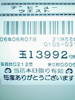 060607_2202~01.jpg