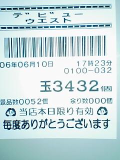 060610_2128~01.jpg