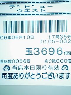 060610_2128~02.jpg