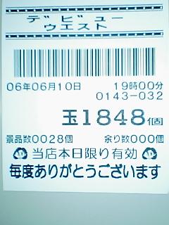 060610_2128~03.jpg