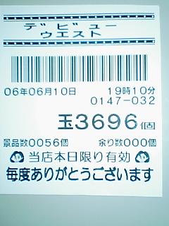 060610_2129~01.jpg