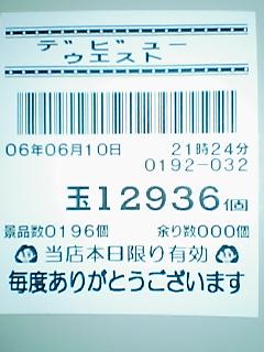 060610_2129~02.jpg