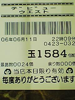 060611_2213~01.jpg