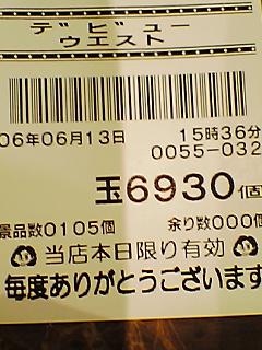 060613_1540~01.jpg