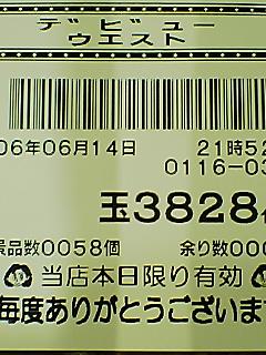 060614_2159~01.jpg