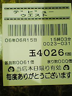 060615_1506~01.jpg