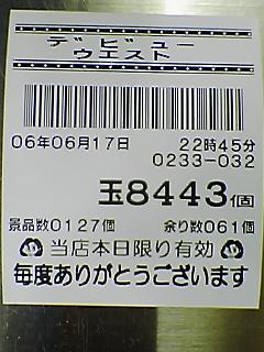 060617_2248~01.jpg